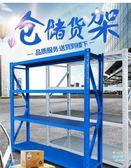 貨架 貨架倉儲置物架多層展示架多功能儲貨物鐵架子倉庫家用自由組合T