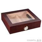 雪茄盒 古巴進口雪鬆木雪茄盒保濕盒 便攜雪茄煙盒子雪茄保濕恒濕雪茄箱 晶彩LX