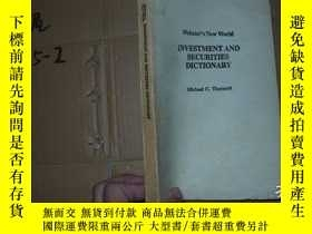 二手書博民逛書店INVESTMENT罕見AND SECURITIES DICTI