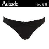 Aubade-傾慕S-XL蕾絲三角褲(黑)DA