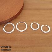 §海洋盒子§簡約亮面質感中厚度圈圈易扣式925純銀耳環《925純銀耳環》