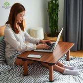 懶人可折疊宿舍床上用學習小矮桌子正長方形地炕桌家用簡約易做桌