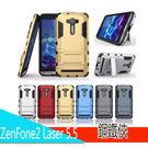鋼鐵俠 華碩 Zenfone2 laser ZE550KL手機殼 防摔 抗震 懶人支架  ZE550KL 矽膠套 全包邊 手機套
