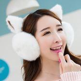 可愛耳罩男女秋冬保暖貓耳朵耳套護耳耳包耳暖毛毛耳捂
