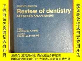 二手書博民逛書店英文書罕見seventh edition review of dentistry questions and an