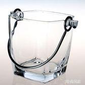 玻璃紅酒 冰鎮啤酒香檳 冰粒 吐酒四方帶提手玻璃冰桶   LY5443『時尚玩家』