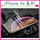 Apple iPhoneXs Max 水凝膜保護膜 藍光保護膜 全屏覆蓋 高清手機膜 滿版螢幕保護膜 (2片入)