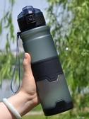 超大容量塑料運動水杯1000ml男防摔大號軍訓杯子便攜戶外健身水壺  【快速出貨】