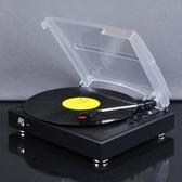留聲機 黑膠機留聲機仿古復古Lp黑膠唱片機 老式電唱機PC電腦刻錄入門唱機【618樂購節】