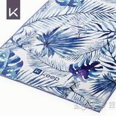 瑜伽墊鋪巾專業寬印花初學者蓋毯防滑吸汗便攜可折疊 小時光生活館