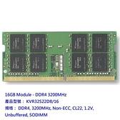 新風尚潮流 【KVR32S22D8/16】 金士頓 筆記型記憶體 16GB DDR4-3200 So-DIMM RAM