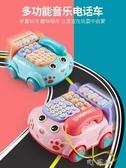 寶寶打地鼠玩具大號幼兒1-2一歲半寶寶益智玩具啟蒙早教男孩女孩3 交換禮物