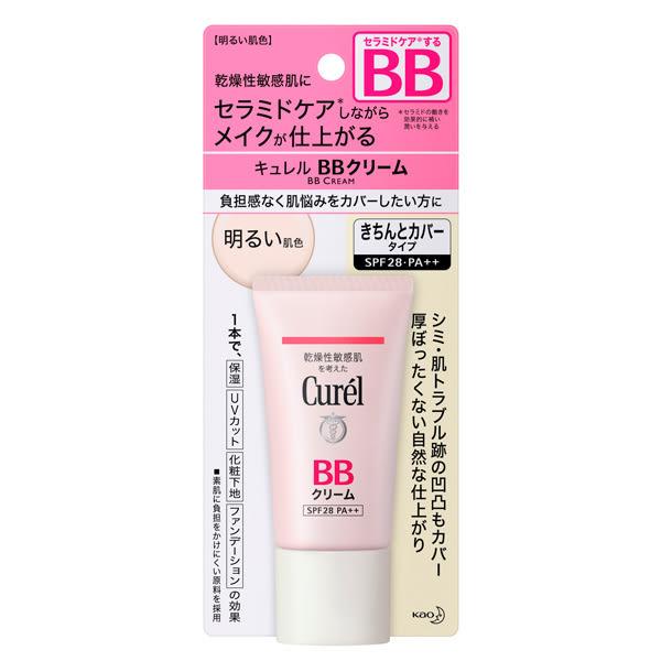 Curel珂潤 潤浸保濕屏護力BB霜(明亮)【康是美】