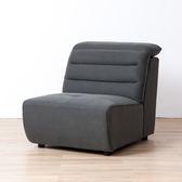 本質品味單人座沙發(灰藍)-生活工場