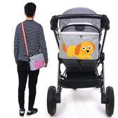 嬰兒車收納袋 嬰兒推車掛包掛鉤推車包掛包推車掛袋雨罩嬰兒推車收納袋蚊帳 快樂母嬰