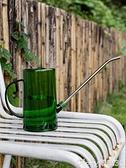 灑水壺 不銹鋼長嘴澆水壺家用養花澆花灑水壺綠植淋花壺噴壺大號園藝工具  【榮耀 新品】