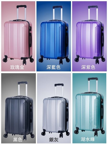 BagJoy 精選超值 廉航 登機箱 18吋 行李箱 旅行箱
