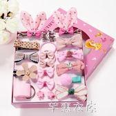 韓國兒童發夾套裝公主女童皇冠頭飾可愛寶寶發圈發箍發卡發飾禮盒      芊惠衣屋