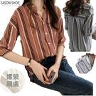 EASON SHOP(GW3296)韓版小立領直條紋薄款長版OVERSIZE前短後長七分袖短袖襯衫中山領女上衣落肩寬鬆衫