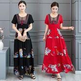 洋裝 連身裙 民族風連衣裙夏季新款中大尺碼女裝收腰顯瘦棉綢繡花大擺百褶裙長裙女