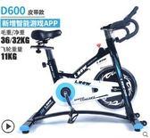 動感單車家用健身自行車室內腳踏車健身房器材超靜音igo 西城故事