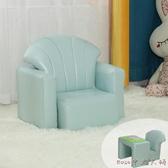 北歐創意兒童沙發卡通 女孩 公主男孩迷你嬰兒寶寶沙發兒童沙發椅XL2733【Rose中大尺碼】