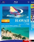 【停看聽音響唱片】【BD】夏威夷實境之旅