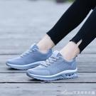 運動鞋男女情侶款秋季新款鏤空透氣網面氣墊休閒鞋大碼 快速出貨
