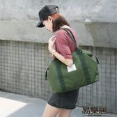館長推薦☛男士手提包短途旅行包女手提輕便簡約行李包