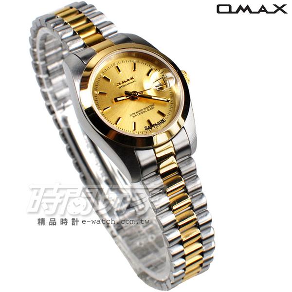 OMAX 時尚城市圓錶 半金色不銹鋼帶 藍寶石水晶 女錶 日期視窗 OM4003T半金小