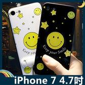 iPhone 7 4.7吋 笑臉浮雕保護套 軟殼 隱形支架 微笑彩繪 明星同款 超薄全包 手機套 手機殼