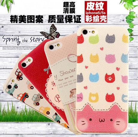 4S免運 iPhone5s 4/4S手機殼 蘋果5代皮紋彩繪保護套 5s殼女iPhone5手機殼(任選二件$900)