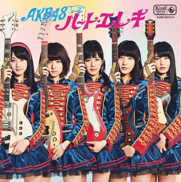 AKB48 真心電流 Type-K CD附DVD(購潮8)