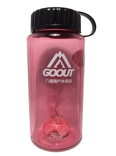 Goout 台灣 寬口水壺+飲水蓋 1000CC 粉 GOW800F SGS檢測 無塑化劑 耐壓 耐溫120℃ 台灣製【易遨遊】