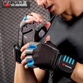 健身手套男女單杠鍛煉啞鈴器械護腕訓練耐磨半指防滑運動透氣手套  七色堇