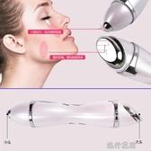 眼部按摩儀充電式美眼儀眼部按摩器家用去黑眼圈眼袋導入儀震動臉面部美容儀 交換禮物