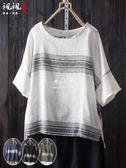 棉麻短袖T恤女寬鬆大碼條紋顯瘦胖m文藝亞麻休閒上衣體恤  伊莎公主