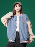 棒球外套 棒球服外套女加厚2021秋冬新款韓版寬鬆百搭棉服夾克休閒長袖外衣 伊蘿