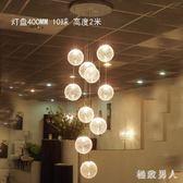 吊燈 簡約餐廳藝術客廳創意個性別墅復式旋轉樓梯燈長吊燈TA1085【極致男人】