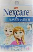 【3M Nexcare】克淋濕防水透氣繃 紋身系列 冰雪奇緣 10 片/包