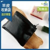 買就送!限量贈品【禹華企業】羊皮印章袋-公司章10x6.8cm - 台灣品牌