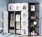 衣櫃簡約現代經濟型組裝塑料布衣櫥仿實木家用臥室掛簡易收納櫃子LX【時髦新品】