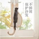 貓抓板防貓抓沙發保護貓抓柱咪用品耐磨貓爪板器貓抓板 『洛小仙女鞋』YJT