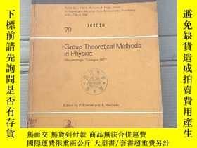 二手書博民逛書店lecture罕見notes in physics 79 group theoretical methods in