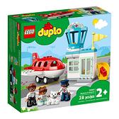 LEGO 樂高 Duplo 得寶系列 10961 飛行冒險 【鯊玩具Toy Shark】