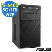商用電腦-ASUS D320MT i5-6400/8G/1T/W7P