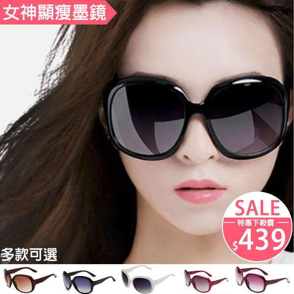 太陽眼鏡 新款大框太陽鏡女開車大臉顯瘦墨鏡復古防紫外線圓臉長臉個性眼鏡【父親節禮物鉅惠】