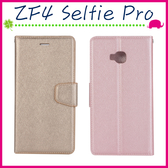 Asus ZenFone4 Selfie Pro ZD552KL 蠶絲紋皮套 磁扣手機套 可插卡保護殼 側翻手機殼 支架保護套