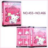 二手商品賠錢特價出清-SANRIO草莓月刊夾-含草莓月刊2005年12月~2006年11月(NO.455~NO.466)