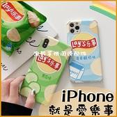 就是愛樂事|蘋果 SE2 7 8 6 6s XR XSmax iPhone XS 7 Plus 童年餅乾 趣味餅乾 飲料 手機殼 四角防摔套